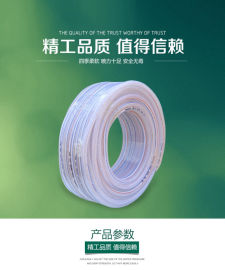 PVC纤维增强软管PVC软管 山东开元PVC软管