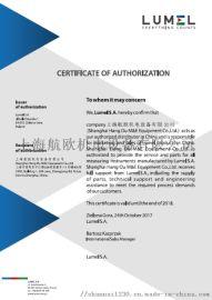LUMEL温控仪RE72111100E0