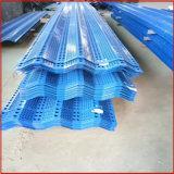 鍋爐擋風板 網架防塵牆 防風固沙網預算