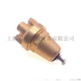 美国寿力进口空压机配件压力调节阀减压阀041517