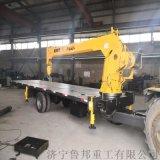 拉集装箱拖拉机平板吊车 3吨拖拉机平板吊车