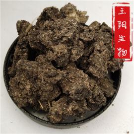北京干鸡粪厂家北京干鸡粪公司北京干鸡粪多少钱一吨