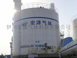 洛阳医用氧气 三门峡液态氧气 济源工业高纯气体