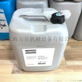 QX105402康普艾配件專用潤滑油(AEON4000+,208L)