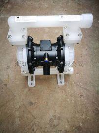 沁泉 QBK-50塑料内置换气阀气动隔膜泵