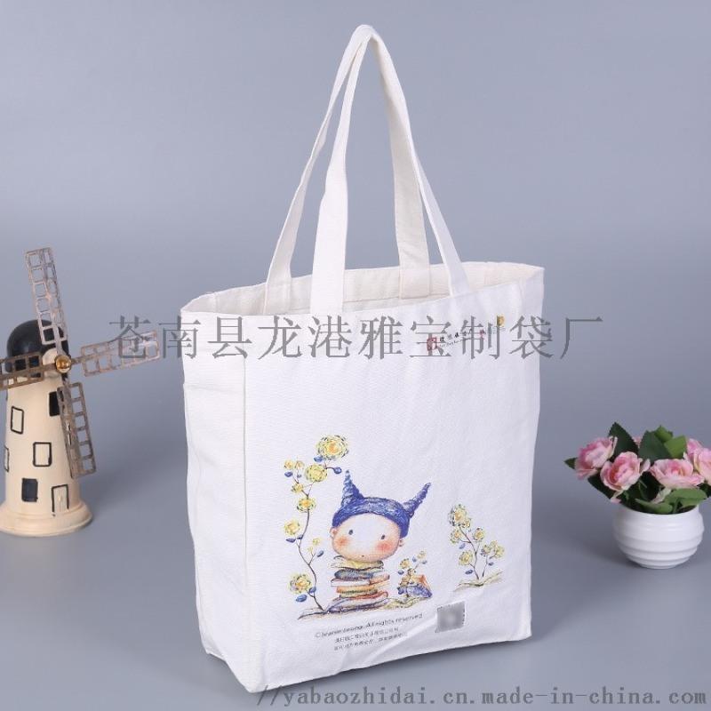 廠家卡通環保袋帆布袋定做龍港製袋廠環保袋禮品