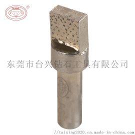 金刚笔砂轮修整器 方头金刚石修整刀