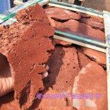 紅色火山石碎拼板 紅玄武岩雙面切片 紅色火山石板材