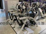 X300A弧步訓練器 河北健身器材弧步訓練器廠家