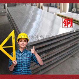湖南汽车大梁钢板 耐候钢 耐磨钢批发规格尺寸