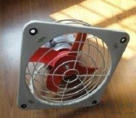 供应常州防爆排风扇价格低廉安全可靠