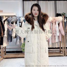 【布兰珊】19年冬季毛领女式羽绒服品牌折扣女装货源