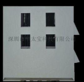 户外投影机远程监控恒温箱,投影仪恒温箱