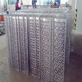 汽车站背景墙穿孔铝板 吊顶冲孔铝单板厂家直销