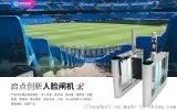 深圳市学校大门人脸识别进出管理系统上门安装