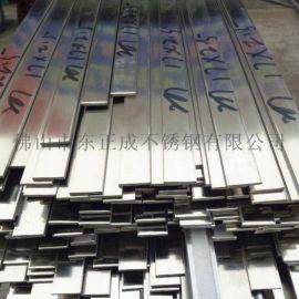 304不鏽鋼光面扁鋼,亞光不鏽鋼扁鋼