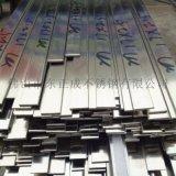 304不锈钢光面扁钢,亚光不锈钢扁钢