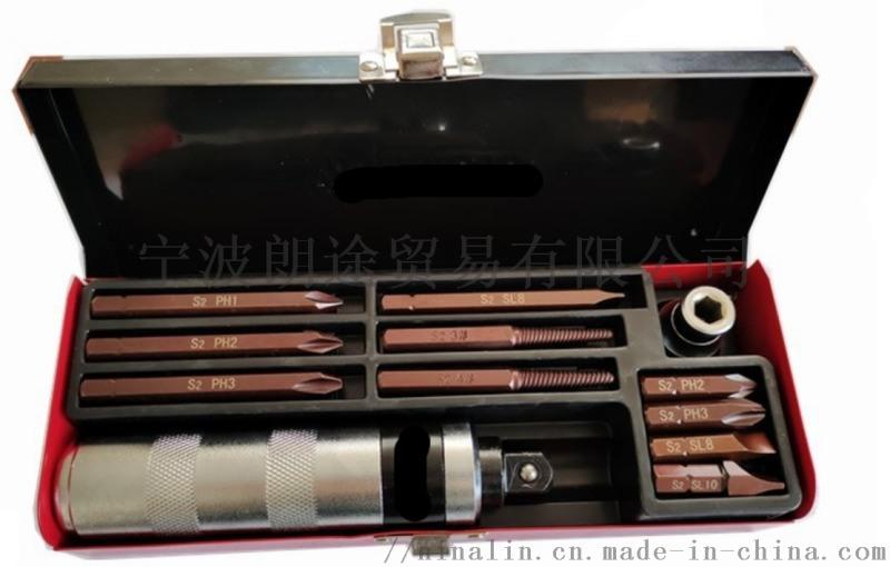 S2批頭螺絲套裝 鐵盒衝擊批維修工具