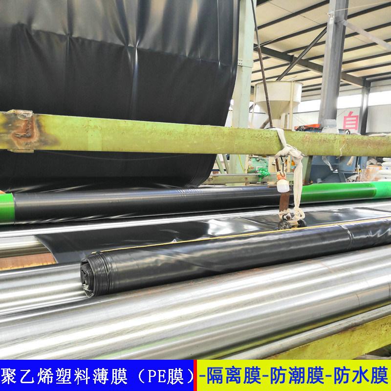 塑料薄膜北部新區,廠房隔離防潮層0.6mm聚乙烯膜