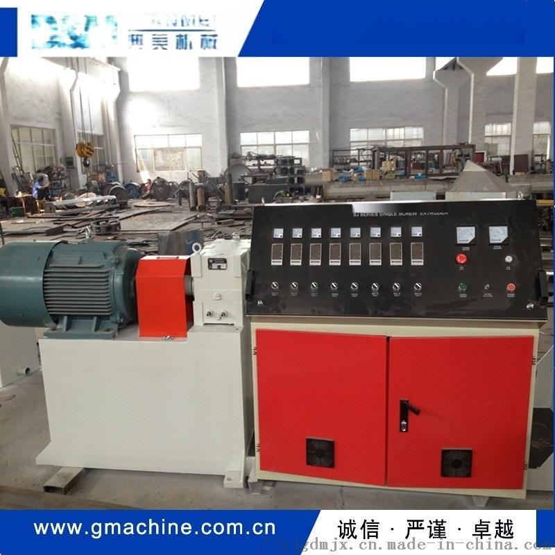 SJGF系列PVC塑料管材生产线