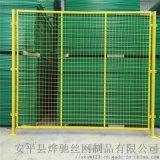 仓库隔离网 工厂区域划分护栏网