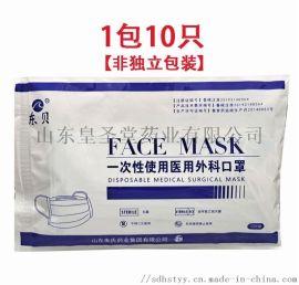 无菌型一次性医用外科口罩