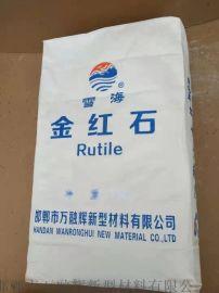 钛白粉R-588 雪海钛业R-588 钛白粉