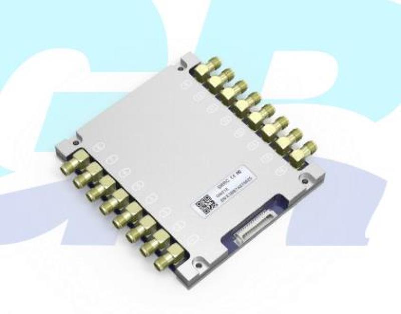 RFID 超高頻模組 RFID檔案管理