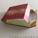 蘇州禮盒天地蓋禮盒翻蓋禮盒高級禮盒