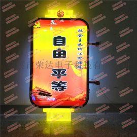 荣达灯箱专业生产订制各种款式灯箱广告牌