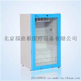 储存药品的恒温箱