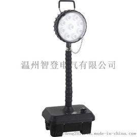 led移动式防爆工作灯