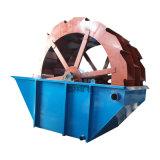 供应矿山机械轮斗式细砂设备 轮斗洗砂机