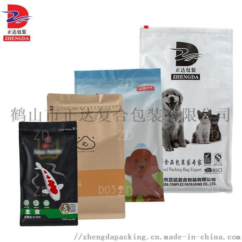 八边封狗粮袋 宠物食品包装 八边密封猫粮 鱼粮 八边封包装袋定制