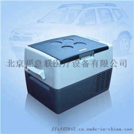 -20度试剂盒低温运输箱