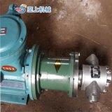 選MCB不鏽鋼磁力齒輪泵找至上質地優可定制