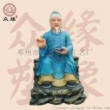 药王彩绘佛像定制 华佗雕塑贴金神像图片 佛像厂家