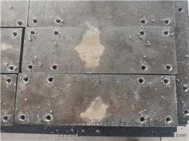 蘇州生産廠家多種防腐接觸網預埋件接觸網預埋件廠家
