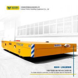 蓄电池供电式移动平车无轨平台车运输管材无轨道小车