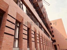 KTC外墙水泥纤维挂板