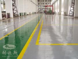 耐迪斯环氧树脂砂浆型地坪