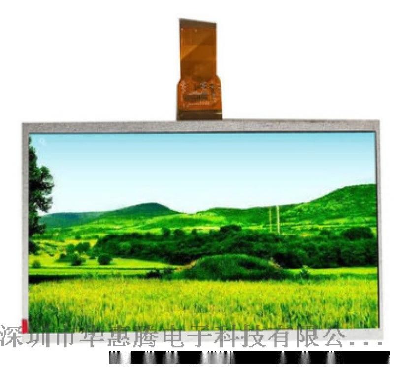 LCD觸摸玻璃顯示屏