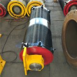 φ400*2200聯軸器捲筒組 工廠港口用