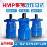 BM2系列摆线液压马达 低速大扭矩液压马达厂家