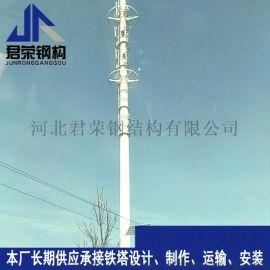 移動 聯通 電信用通信塔 單管塔 獨管塔