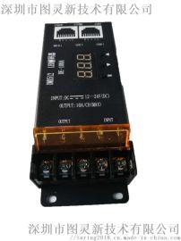 RGB/RGBW灯带PWM RDM LED解码器