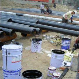 环氧防腐煤沥青漆 管道外壁专用防腐漆