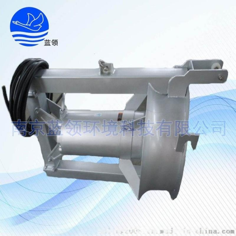混合液潜水回流泵不锈钢安装系统
