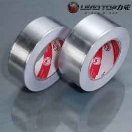 0.06mm厚铝箔胶带 冰箱空调铜管粘贴铝箔胶带