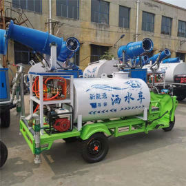 小型环保工地三轮洒水车, 路面施工新能源洒水车